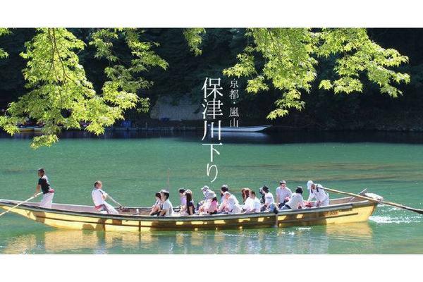 京都嵐山保津川泛舟漂流體驗(電子票)