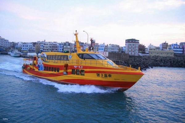 屏東東港漁港 - 小琉球來回船票