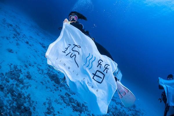 【離島旅展組合優惠】小琉球|潛水&水肺潛水體驗 + 鹿粼梅花鹿園區門票