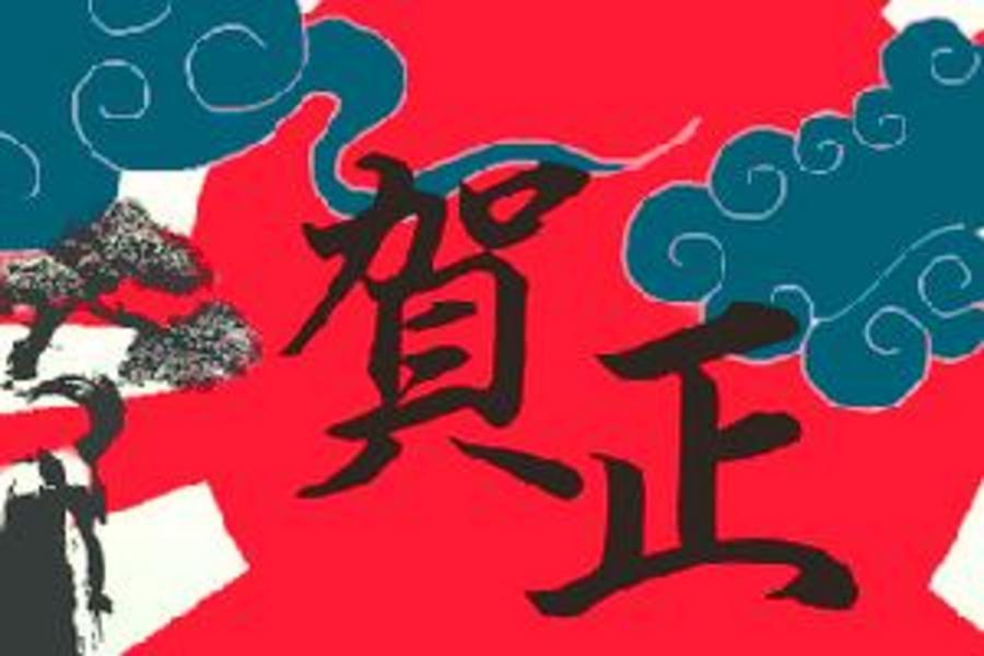 賀歲喜羊羊★閃耀冬季★『幸福の光~大阪光之文藝復興浪漫夜』‧河豚美蟹‧環球夢飛翔5日★【哈利波特優先入園券!】★