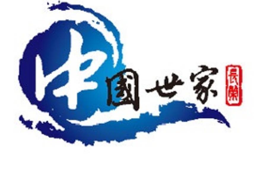 《中國世家》乾隆下江南、烏鎮水鄉、蘇杭美景六日(無購物、無自費)
