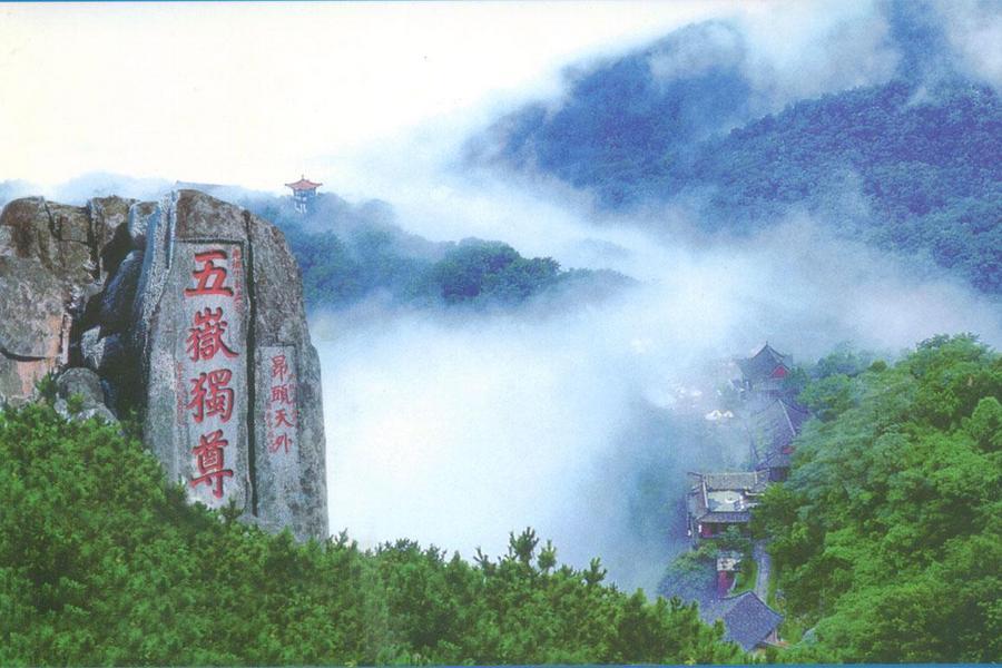 饗宴山東泰山蓬萊劉公島大觀園8日【全程5星酒店、無購物、無自費】