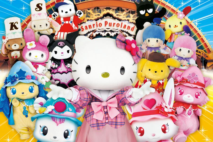 【暢遊九州】Hello Kitty樂園.杵築小京都.湯布院散策5日