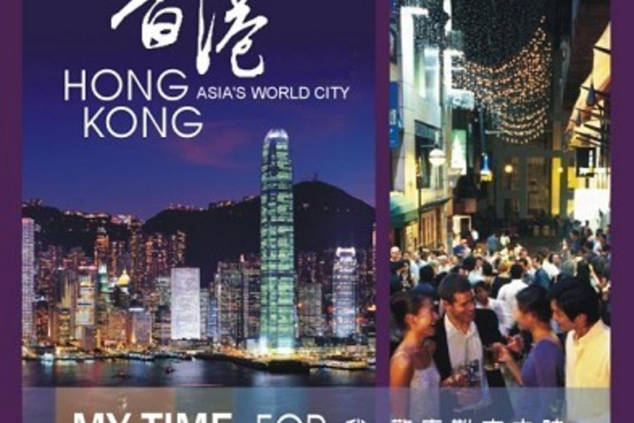 【靚香團】香港迪士尼樂園飛躍奇妙之旅3日(含稅)