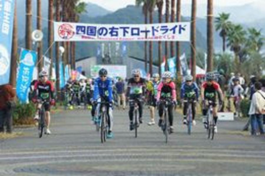 【主題旅遊】2016四國右下自行車大賽 五日
