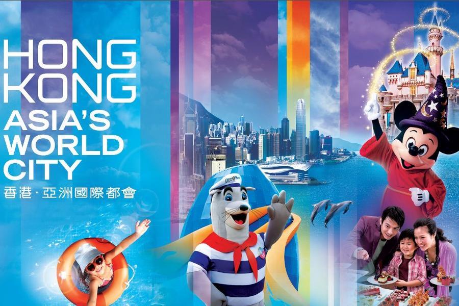 【雙樂園】香港迪士尼樂園&海洋公園3日(含稅)