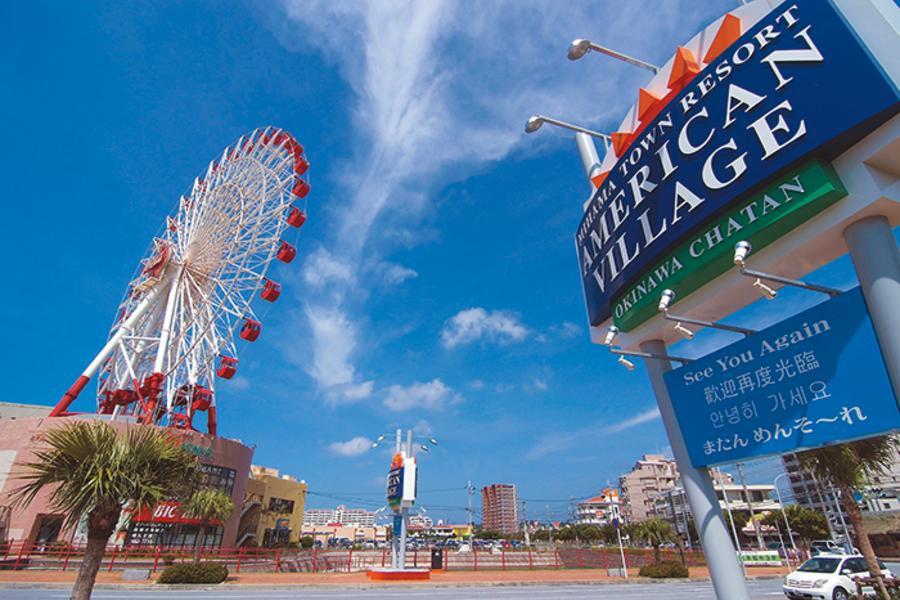 【樂活沖繩】人氣萬座毛、海洋博公園、北谷町美國村、不進購物站 四日