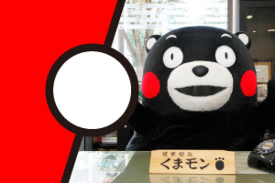寶可夢IN福岡★熊萌辦公室‧湯布院小鎮‧寶可夢大師5日