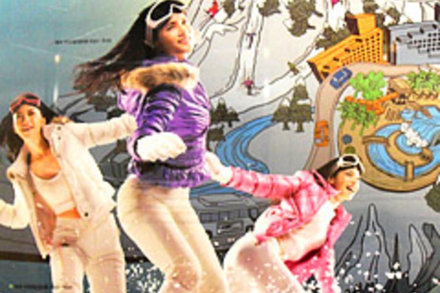 【升等五花飯店一晚】 冬雪魅力~韓國滑雪GO.愛寶樂園.明洞.CHEF廚師秀.汗蒸幕五日【BR】