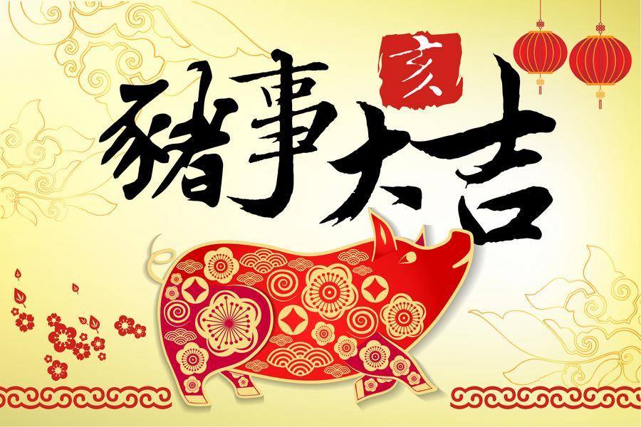 【豬事大吉】穿越千年古都漫遊西安五天