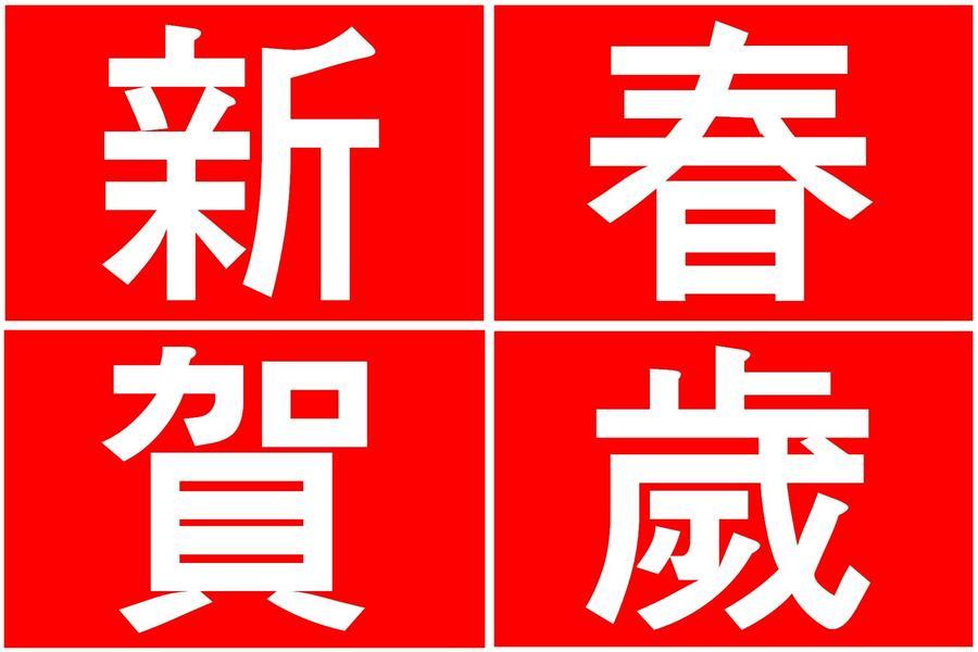 【新春賀歲】香港迪士尼樂園&海洋公園3日~獨家贈送環亞機場貴賓室尊寵VIP卡(含稅)