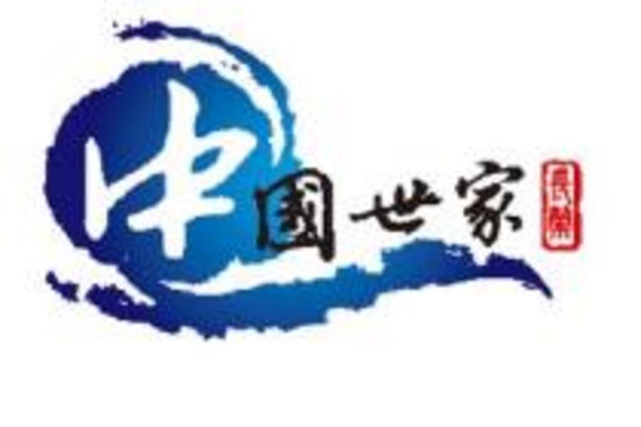 《中國世家》山西紅燈籠、五台山聖境、雲岡窟瑰寶、壺口水磅礡文化8日
