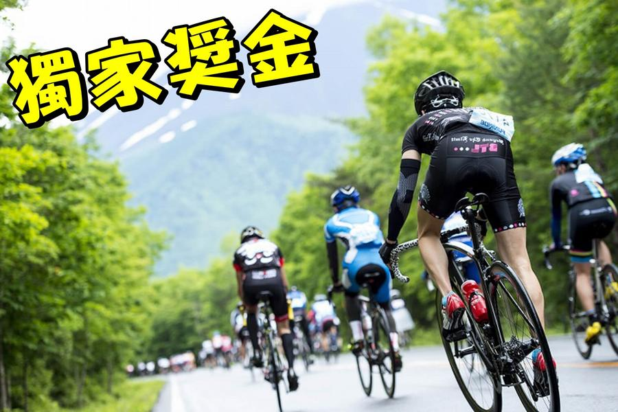 2018富士山自行車挑戰賽半自由行5日【加碼銅環獎金+深度富士五湖】