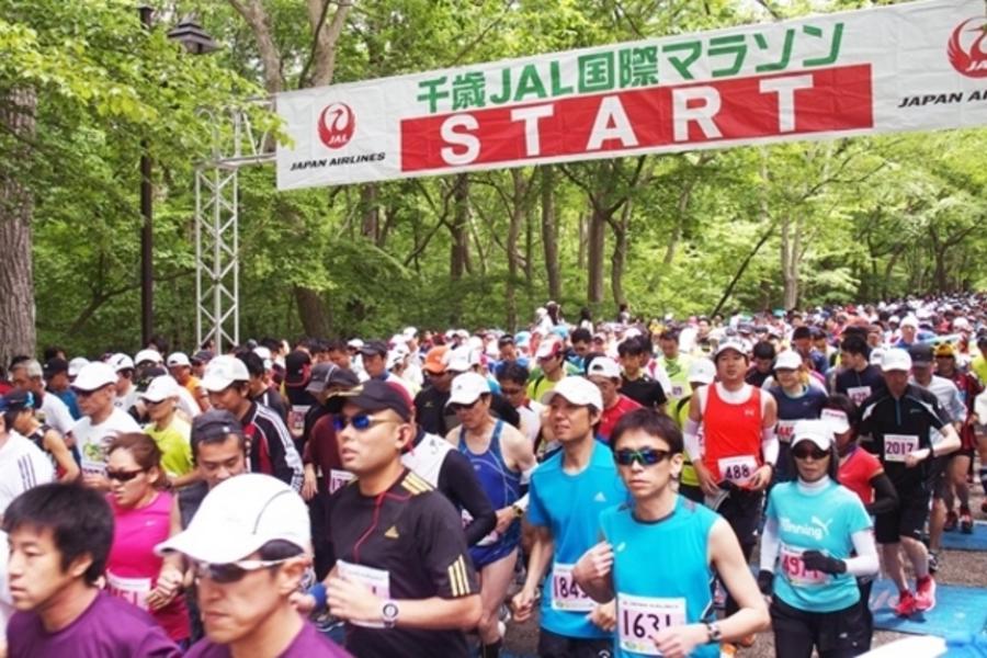 【主題旅遊】北海道千歲JAL國際馬拉松5日