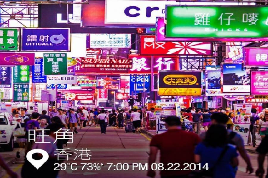 【私房景點】綠色香港‧美食文化深度之旅三日(含稅)