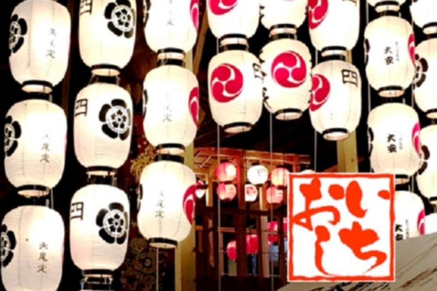 特別企劃《熱力夏季!日本三大慶典》京の祇園祭.鵜飼夜行船.和菓體驗5日