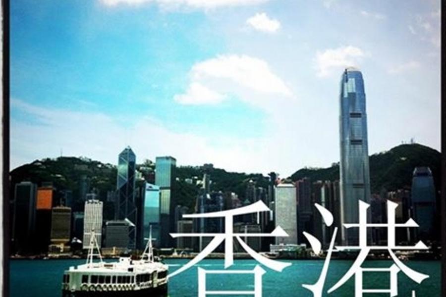 台中【親子旅遊】香港迪士尼樂園豐富多彩之旅三日(含稅)
