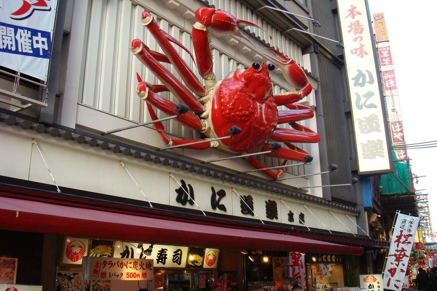 高松大阪★小豆島、德島大步危遊船、國寶姬路城、神戶、道後古湯5日