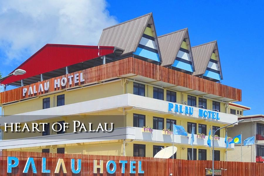 帛琉超值二次出海、大斷層、牛奶湖4日-帛琉飯店PALAU HOTEL