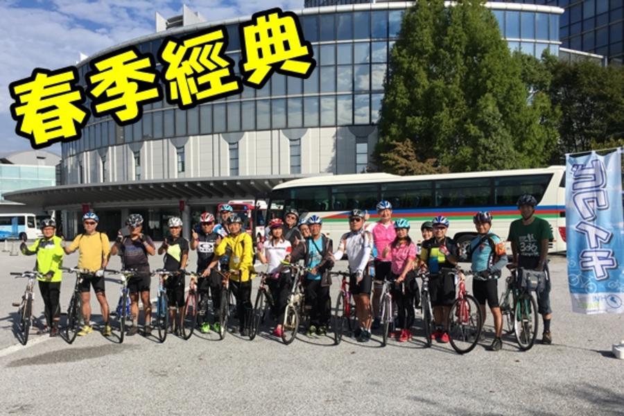 春季自行車環琵琶湖5日深度之旅