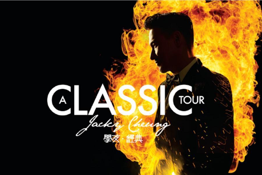攜手進曼谷。共體學友情 《2018年1月13日&14日 曼谷站 學友 經典 CLASSIC TOUR 世界巡迴演唱會》 《含稅金》