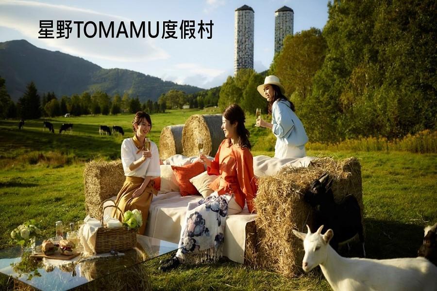 【道東大雪山紅葉篇】阿寒湖、紅色珊瑚草、TOMAMU渡假村5日