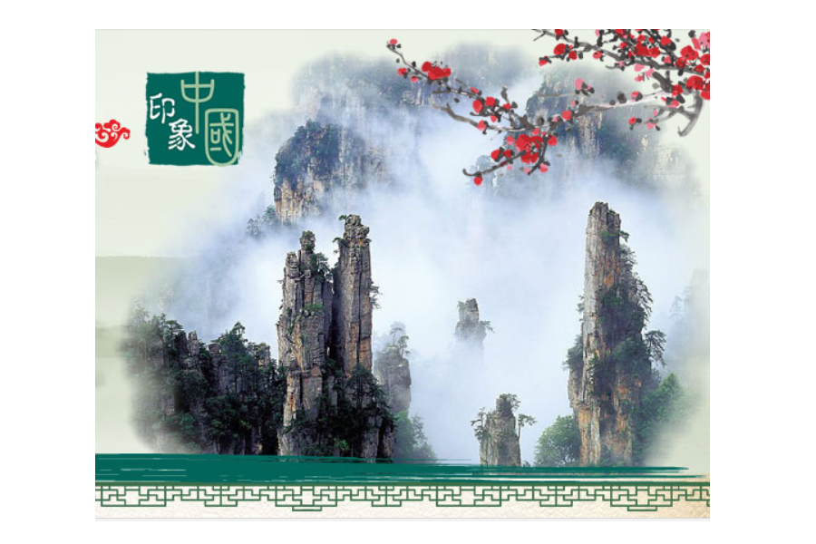 【印象中國】跨『越』廣西~海上 VILLA~德天瀑布、秘境8日