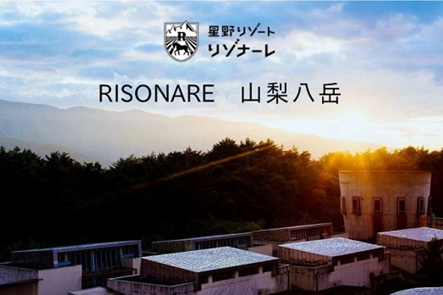 【星野x長榮】星野RISONARE山梨八岳 紅酒與富士山時尚度假6日