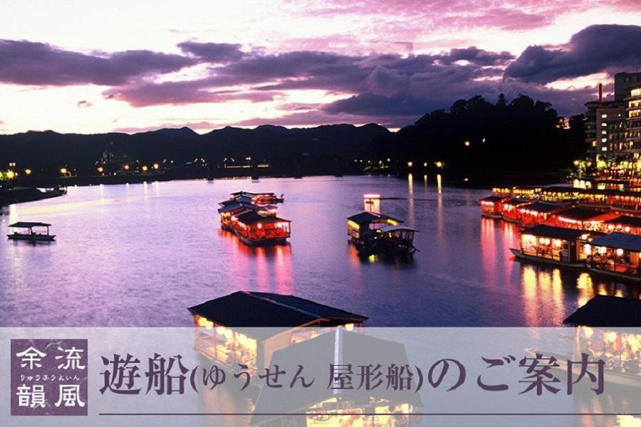 【九州日田屋形船】九重夢吊橋、湯布院、柳川扁舟、門司港、三隈川晚宴5日