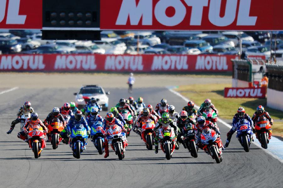 【主題旅遊】2019 MotoGP 第16站 日本茂木站