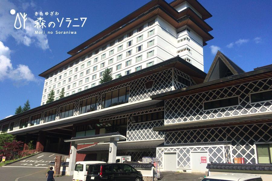 【酷玩北海道6日】函館夜景、小樽、森之空庭、札幌自主遊