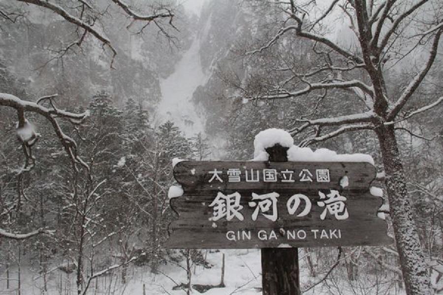 【北海道(東)冬遊記】阿寒湖冰四合一.摩周湖.旭山動物園.三大蟹5日