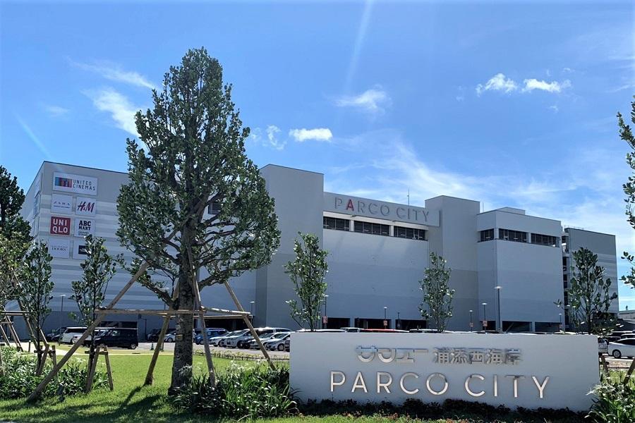 【寒假沖繩】PARCO CITY、海豚表演、紅芋冰淇淋、琉裝體驗4日