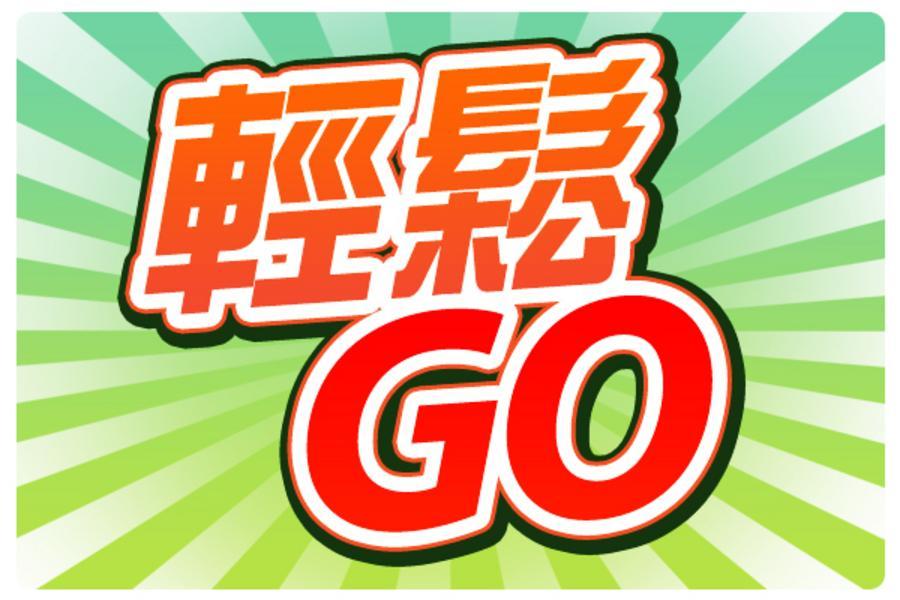【輕鬆GO】澳門金沙城中心假日酒店自由行3日(含稅)