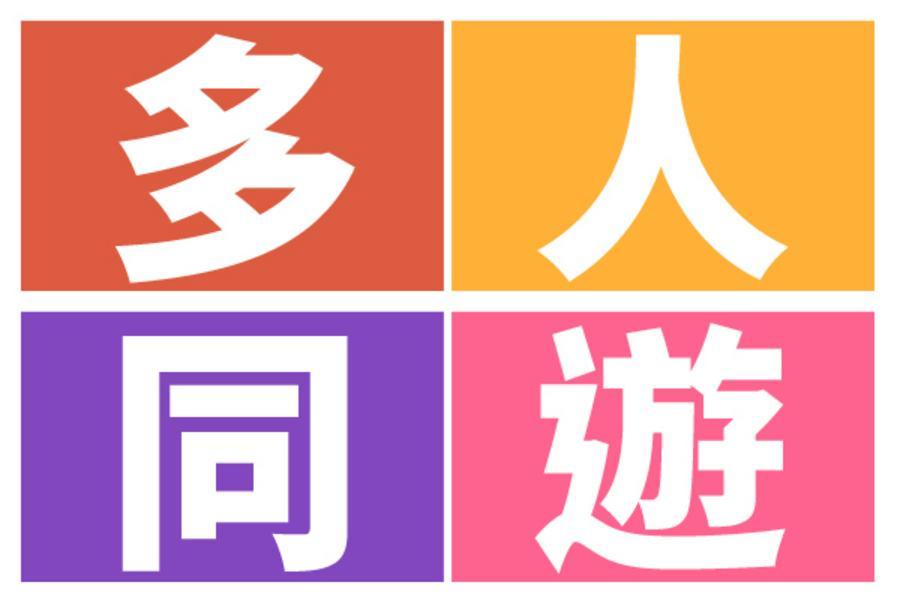 【多人同遊-4人1室】香港自由行4日~贈機場快線. 港鐵全日通. 網卡 (稅外)