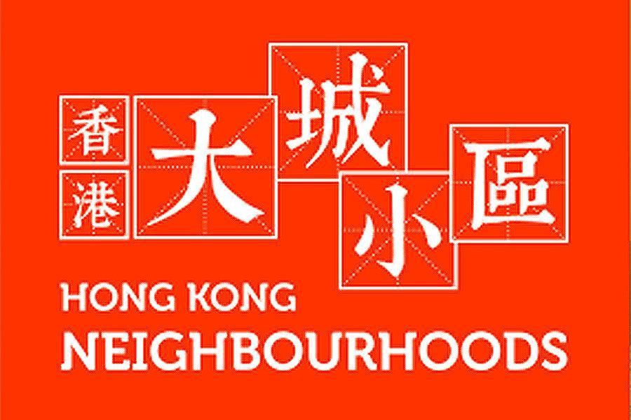 【青年廣場Y旅舍】香港自由行3日-贈網卡 (稅外)