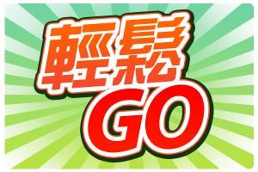 【輕鬆GO】澳門金沙城中心喜來登酒店自由行3日(含稅)