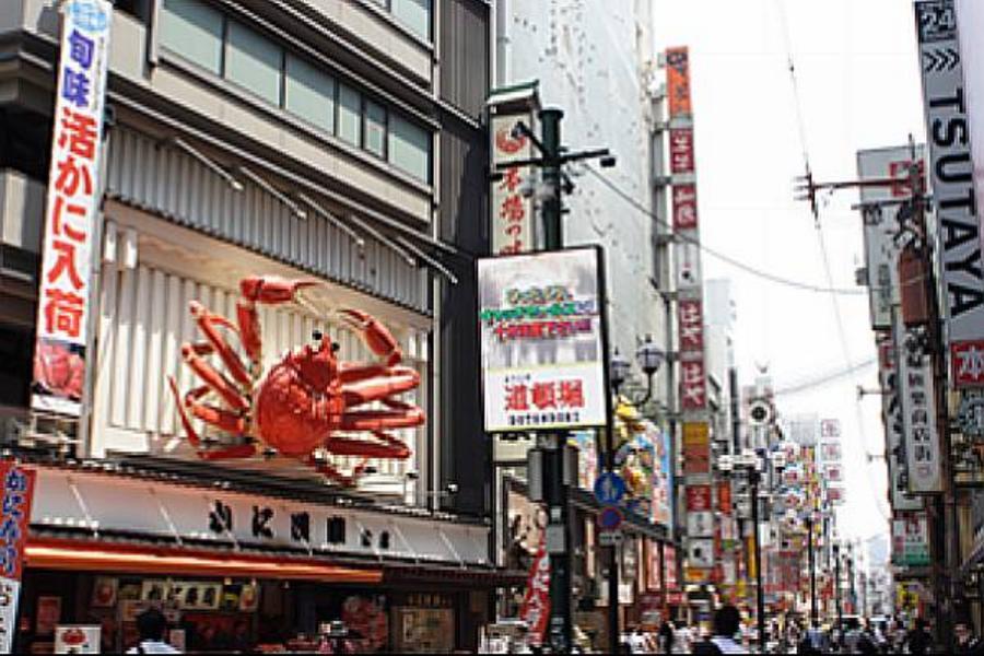 【環球影城尋找小小兵】大阪京阪環球影城 + 心齋橋哈頓酒店自由行5日(國泰航空)
