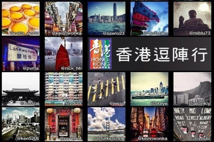 【九龍島】香港逗陣行自由行3日(送好禮3合1)未稅