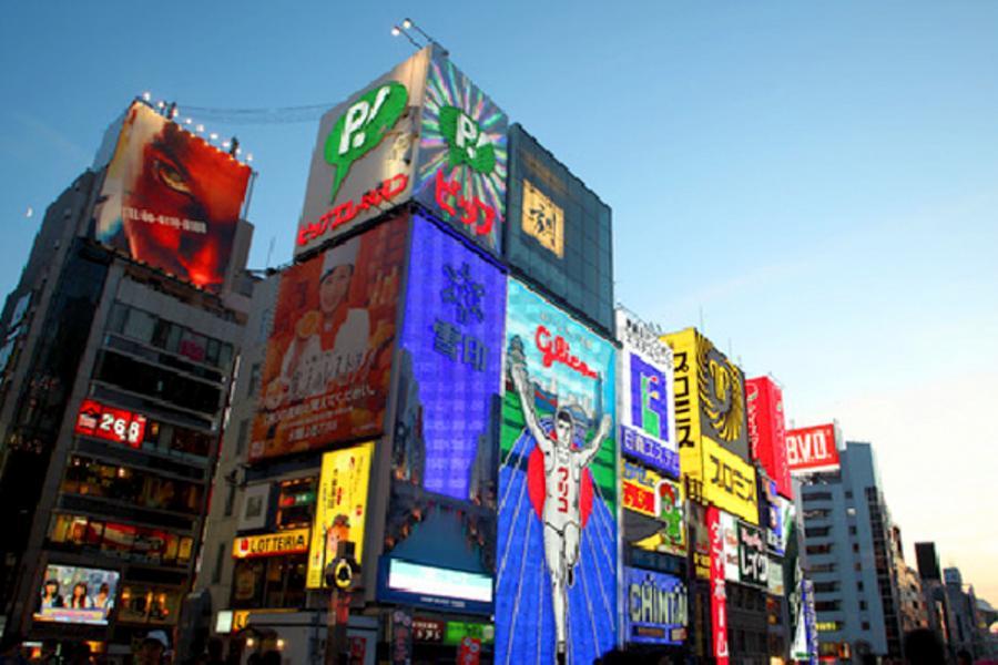 【心齋橋週邊入住送早餐】大阪康富特酒店自由行5日(台灣虎航)