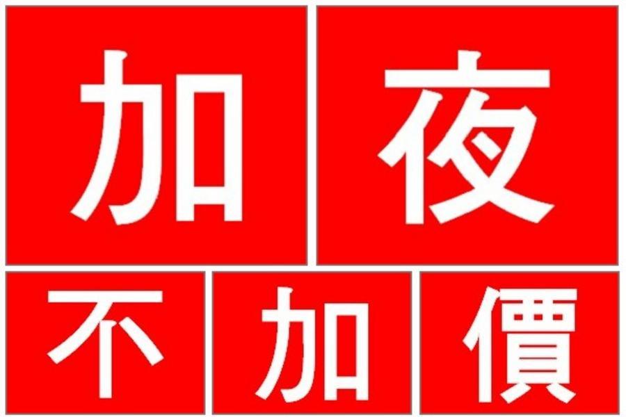 【加夜不加價】5星香港美利酒店自由行4日(送BIG BUS單線遊4合1套票)未稅