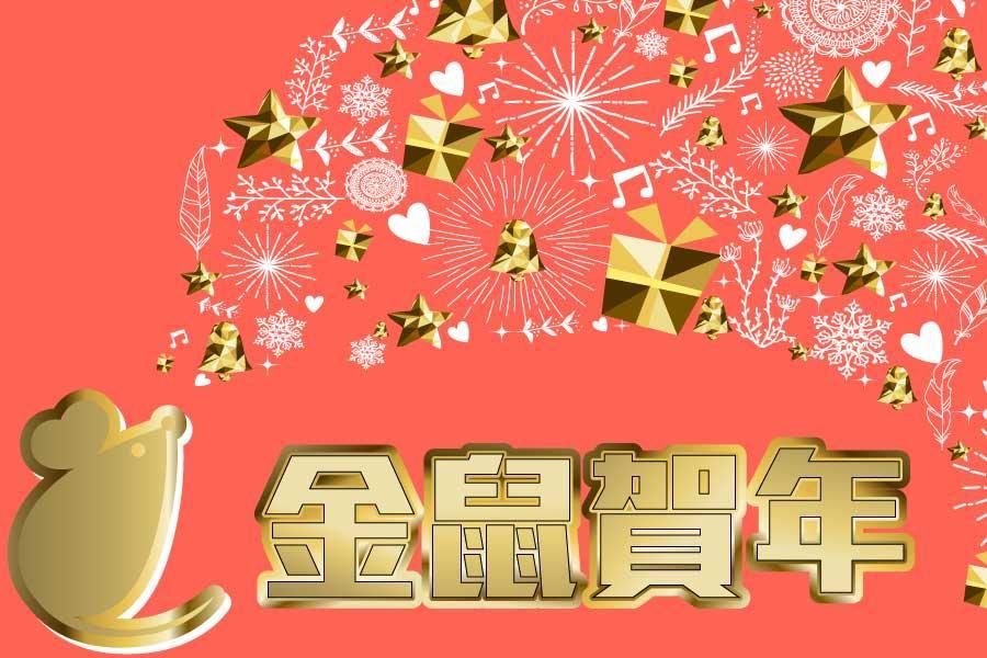【鼠歲豐登遊清邁-1/22、1/25出發】清邁農曆春節精選酒店自由行5日(亞洲航空直飛)