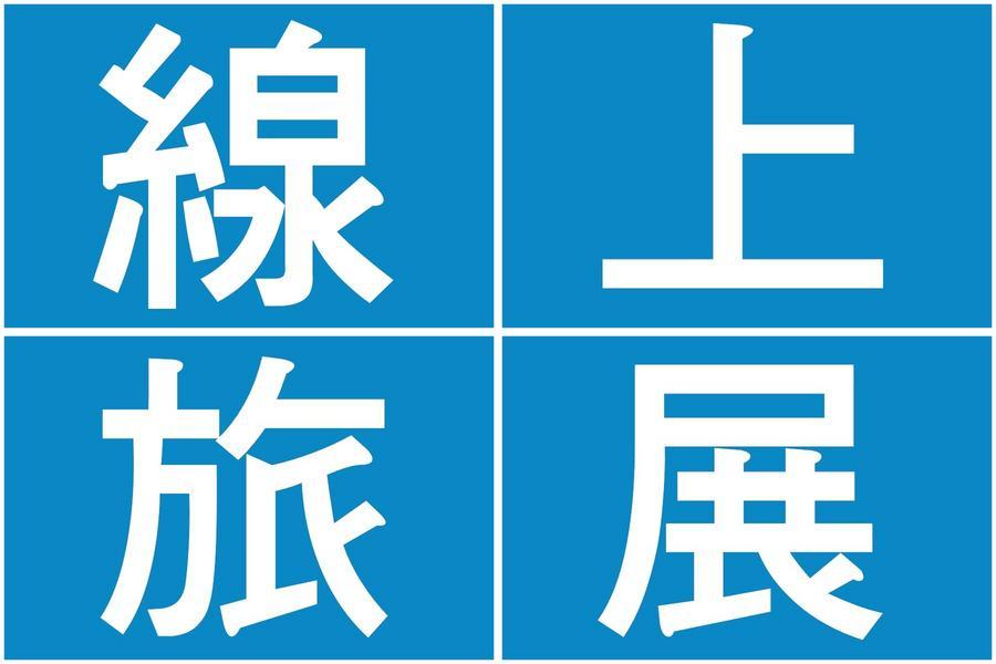 【線上旅展】香港自由行3日(送好禮3合1)未稅