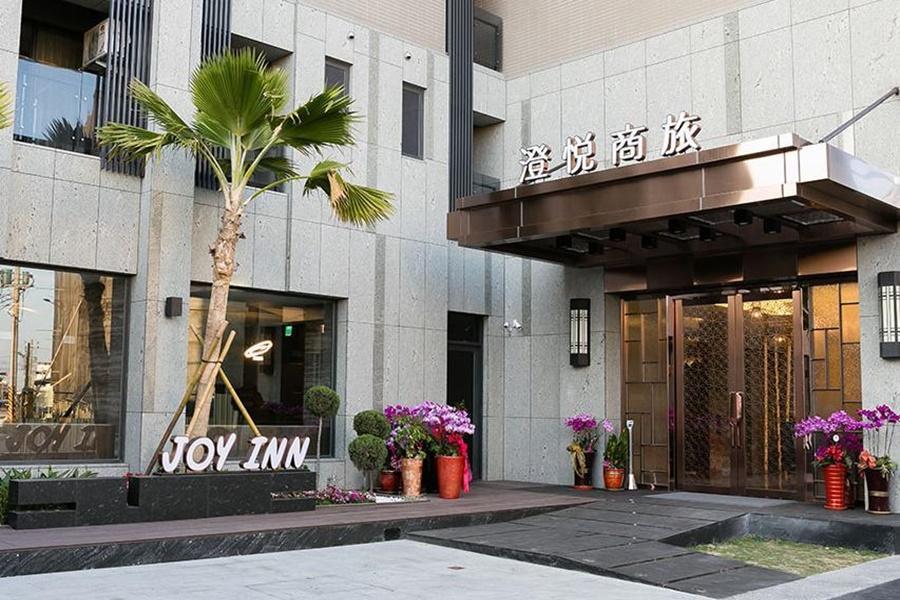和運假期-鹿港澄悅商旅含早+2日租車