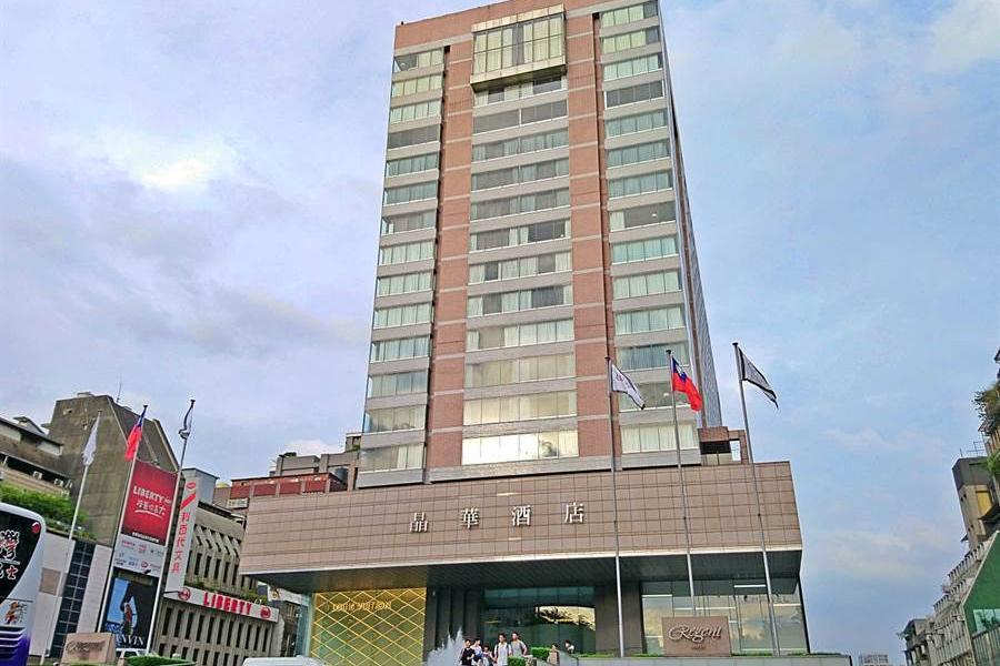 和運假期-台北晶華酒店含早+2日租車