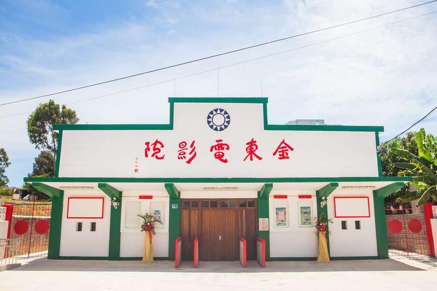 【雙十連假】摩西分海、芋頭餐、高梁掃帚DIY、大小金門3日(台南出發)