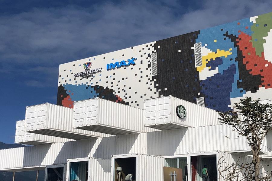 【花蓮出發】翡翠谷.山姆咖啡童話屋.雲山水.白色貨櫃屋星巴克一日遊