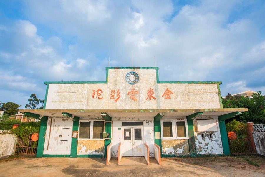 【快閃輕旅行】金門自由行2日 (台中出發)