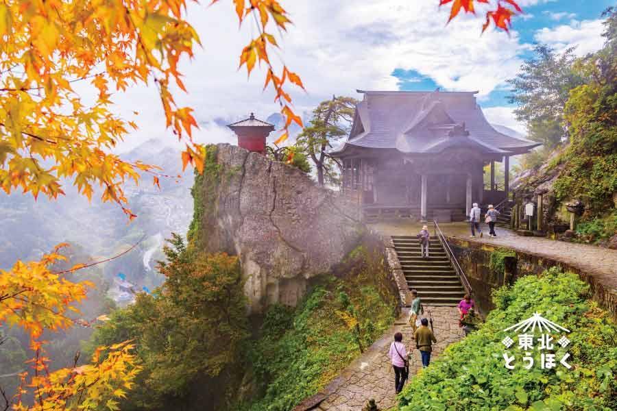 【東北秋意濃輕旅行4日】銀山溫泉、秋保大滝、松島遊船