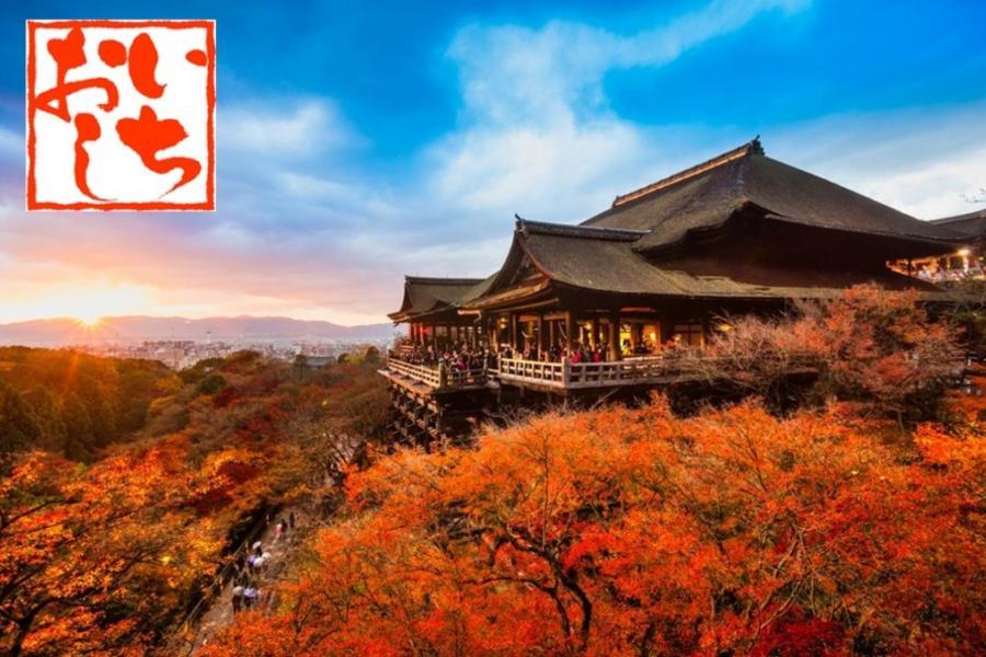 ★霍格華茲城堡‧探索魔法世界★樂戀關西‧三都漫遊‧超值京阪神‧環球影城